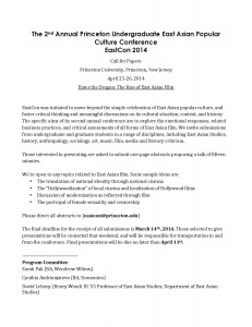 EastCon 2014 Call For Papers-page-001